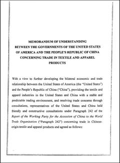 Memorandum of Understanding China - US relating to textiles quotas