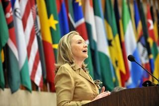 11th AGOA Forum (Washington, D.C.)